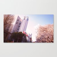 Tokyo International University 2 Canvas Print