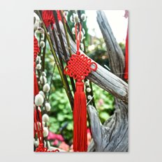Chinese Knot (Red) Canvas Print