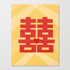 double happiness Canvas Print