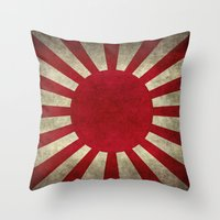 The imperial Japanese Army Ensign Flag Throw Pillow