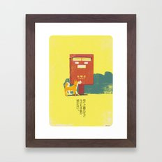 Shibakenjinkai A Letter Framed Art Print