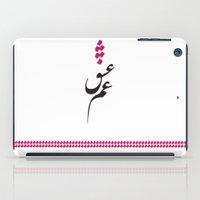 Persian Font - Love Sick iPad Case