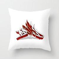3D GRAFFITI - BOARD Throw Pillow