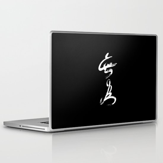 The Path  Laptop & iPad Skin