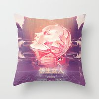 BIONIC WOMAN Throw Pillow