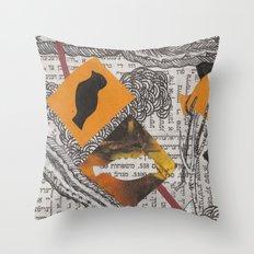 Feygelakh פייגעלאך Throw Pillow