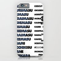 Graphic Exercise, : Japanese Indonesian English iPhone 6 Slim Case