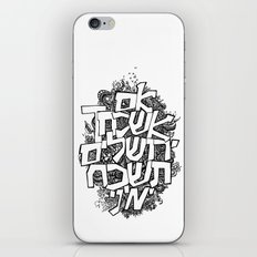 Psalm 137:5 If I Forget iPhone & iPod Skin