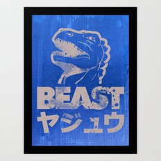 Big In Japan - Black on Cardboard Art Print