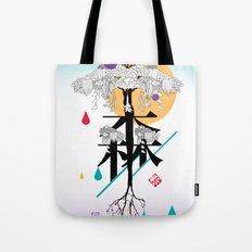 moriforest Tote Bag