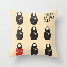 Persepolis - Movie Poster Throw Pillow