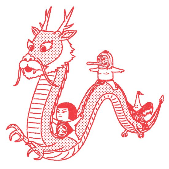 A journey by dragon Art Print