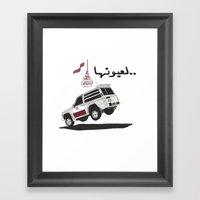 Naqa Framed Art Print