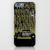 iPhone & iPod Case featuring Signs of Faith - King of the Road by David is Creative