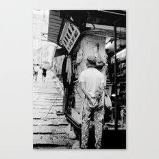 Hong Kong #47 Canvas Print