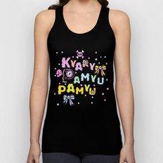 Kyary Pamyu Pamyu 2 T-Shirt Unisex Tank Top