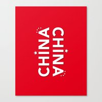China PRC Red Flag Poste… Canvas Print