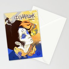 Lamplighter Stationery Cards