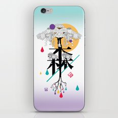 moriforest iPhone & iPod Skin