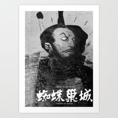 Throne of blood Art Print