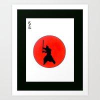 Japanese Bushido Way Of … Art Print