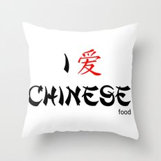 I love Chinese Throw Pillow