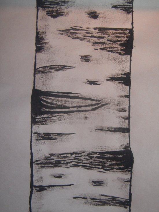 My ink Aspen Art Print