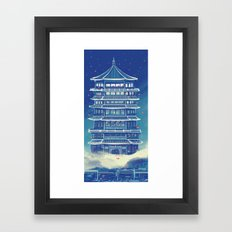 The Grand Koi Hotel Framed Art Print