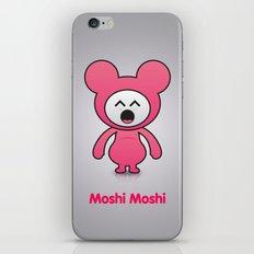Watashi iPhone & iPod Skin