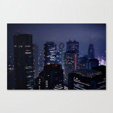 Lost in Translation - Tokyo Blues (II) Canvas Print