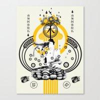 ki hamurai Canvas Print