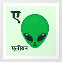 A For Alien Art Print