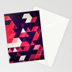 cyrysse lydy Stationery Cards