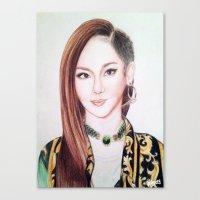 Sandara Park (Dara - 2NE1) Canvas Print
