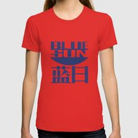 Blue Sun Womens Fitted Tee Red SMALL