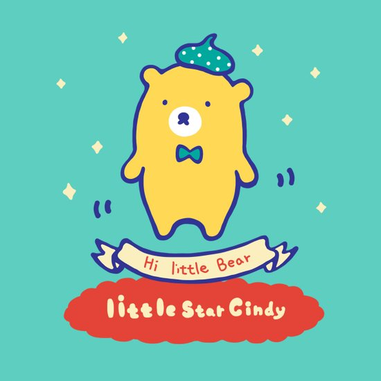 Little baby bear Art Print