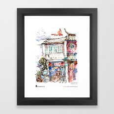"""Paul Wang, """"Armenian Street, Penang"""" Framed Art Print"""