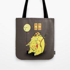 My Yellow Monster Tote Bag
