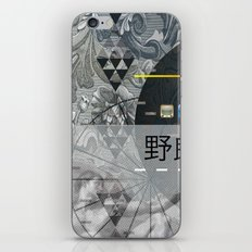 I Don't Think So < The NO Series (B&W) iPhone & iPod Skin