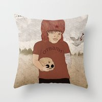 Otvali Throw Pillow