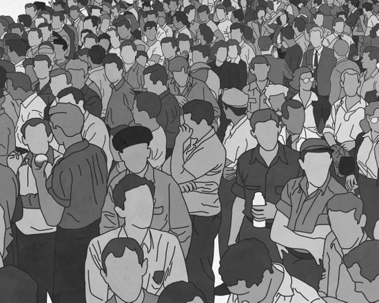 A Face in a Crowd - BW Art Print