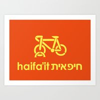 Haifa Culture - Haifa'it… Art Print