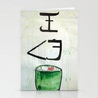 I Love Sushi !  Stationery Cards