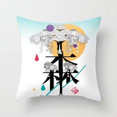moriforest Throw Pillow
