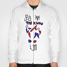 Taekwondo Hoody