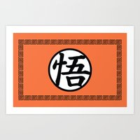 Goku's Kanji Art Print