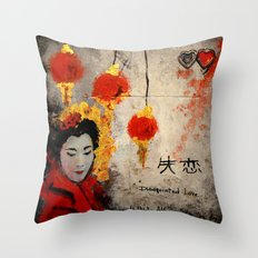 Disappointed Love Throw Pillow