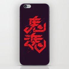 Ghost 鬼魂 iPhone & iPod Skin