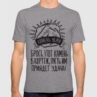 Lucky brick Mens Fitted Tee Athletic Grey SMALL