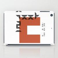 vol.3 nº3 iPad Case